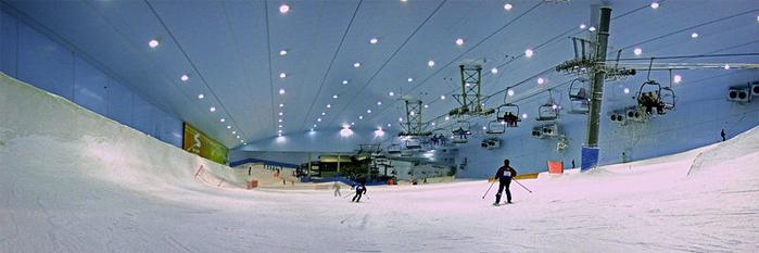 indoor ski slope london